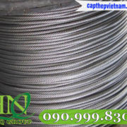 316-7x7-Stainless-Steel-Wire-Rope-3